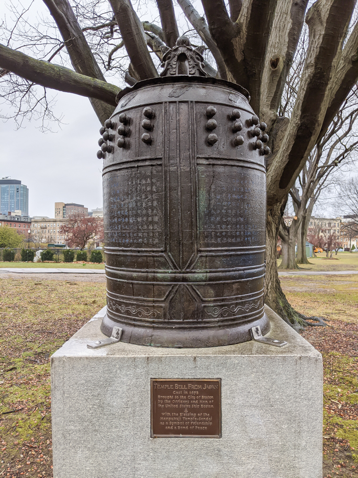 WWII memorials in Boston - Japanese Temple Bell in Back Bay Fens park